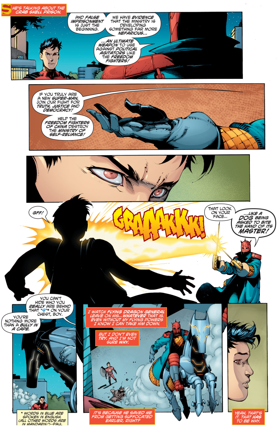 justice-league-of-china-vs-freedom-fighters-of-china-7